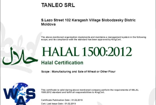 halal 1500:2012