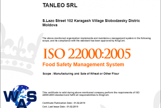 ISO 20000:2005
